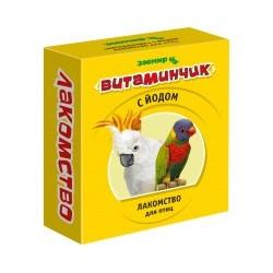 Витамины Витаминчик для птиц