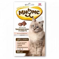 Палочка Мнямс для кошек