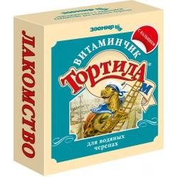 витаминчик для водяных черепах