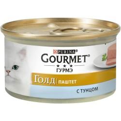 Консервы Гурме 85 гр.